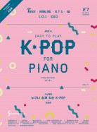 Joy쌤의누구나쉽게치는K-POP[초급편]